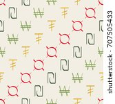seamless pattern with world... | Shutterstock .eps vector #707505433