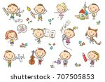 funny cartoon kids engaged in... | Shutterstock .eps vector #707505853