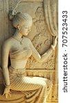 Thai Lady Stone Sculpture