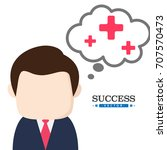 positive thinking | Shutterstock .eps vector #707570473