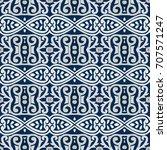 stylish decorative vintage...   Shutterstock .eps vector #707571247