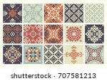 2017 vintage collection of 15...   Shutterstock .eps vector #707581213