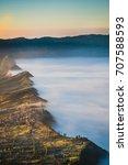 view of cemara lawang village... | Shutterstock . vector #707588593