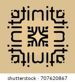 stylish decorative symbol   Shutterstock .eps vector #707620867