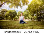 asian woman practicing yoga in... | Shutterstock . vector #707654437