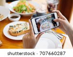 use mobile phone to capture... | Shutterstock . vector #707660287