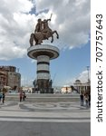 Small photo of SKOPJE, REPUBLIC OF MACEDONIA - MAY 13, 2017: Skopje City Center and Alexander the Great Monument, Macedonia