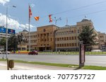 skopje  republic of macedonia   ...   Shutterstock . vector #707757727