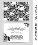 vintage delicate invitation... | Shutterstock .eps vector #707789167