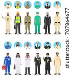 different muslim middle east... | Shutterstock .eps vector #707864677