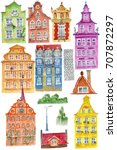watercolor town set. hand drawn ... | Shutterstock . vector #707872297