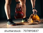 young strong man is training... | Shutterstock . vector #707893837
