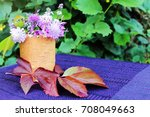 autumn still life with flowers... | Shutterstock . vector #708049663