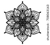mandalas for coloring book.... | Shutterstock .eps vector #708063163