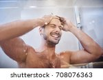 cheerful well built handsome... | Shutterstock . vector #708076363