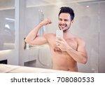 cheerful handsome youn guy... | Shutterstock . vector #708080533