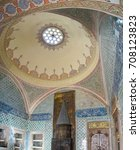 Small photo of ISTANBUL, TURKEY - MAY 18, 2014 - Dome of the Divan reception room in the harem in Topkapi Palace, in Istanbul, Turkey