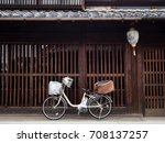 Gifu  Japan   October 5  2015 ...