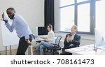 african american business man... | Shutterstock . vector #708161473