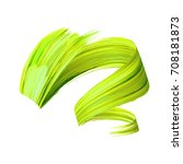 3d render  abstract brush... | Shutterstock . vector #708181873