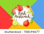 happy rosh hashanah background... | Shutterstock .eps vector #708194677