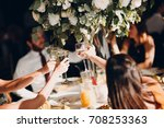 cheers | Shutterstock . vector #708253363