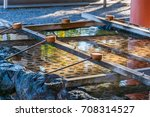 japanese purification fountain... | Shutterstock . vector #708314527