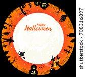 Happy Halloween Message...
