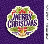 Vector Logo For Christmas...