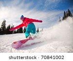 snowboarder jumping through air ... | Shutterstock . vector #70841002