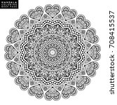 flower mandala. vintage... | Shutterstock .eps vector #708415537