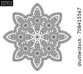 flower mandala. vintage... | Shutterstock .eps vector #708415567