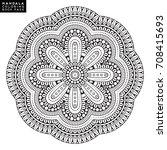 flower mandala. vintage... | Shutterstock .eps vector #708415693