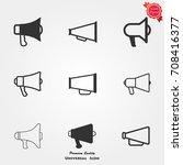 megaphone icons  megaphone