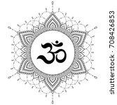 circular pattern in form of...   Shutterstock .eps vector #708426853