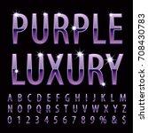 vector set of shiny purple... | Shutterstock .eps vector #708430783