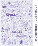 hand drawn space doodle set | Shutterstock .eps vector #708445777