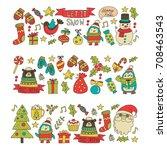 christmas xmas new year... | Shutterstock .eps vector #708463543