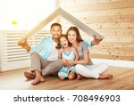 concept housing a young family. ... | Shutterstock . vector #708496903