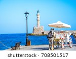 the old harbor of chania with... | Shutterstock . vector #708501517