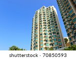apartment building | Shutterstock . vector #70850593