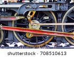 close up   old the train wheel  ... | Shutterstock . vector #708510613