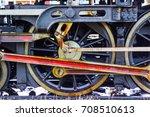 the train wheel. of steam... | Shutterstock . vector #708510613