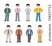 cartoon asian man in business... | Shutterstock .eps vector #708527713