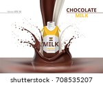 chocolate milk bottle package... | Shutterstock .eps vector #708535207