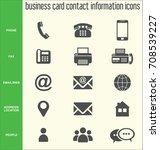 business card contact... | Shutterstock .eps vector #708539227