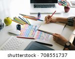 young asian female designer... | Shutterstock . vector #708551737