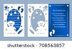 laser cutting  children's... | Shutterstock .eps vector #708563857