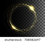 glow isolated white transparent ... | Shutterstock .eps vector #708582697
