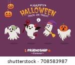 vintage halloween poster design ... | Shutterstock .eps vector #708583987